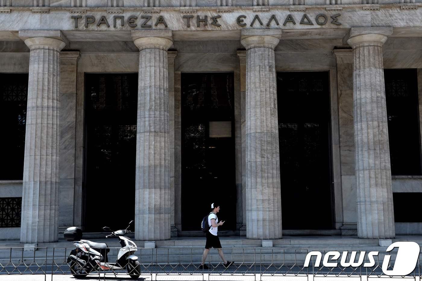 그리스  북부 테살로니키에 위치한 뱅크오브그리스 © AFP=뉴스1