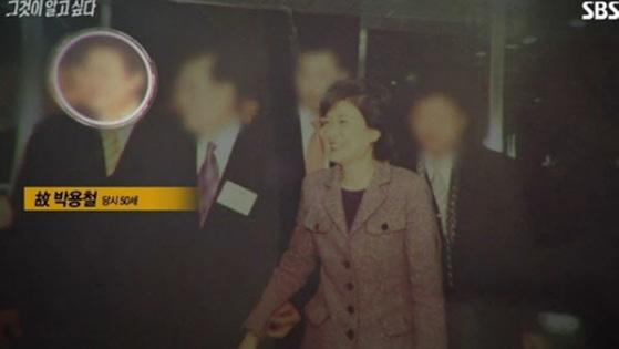 6년 만에 공개되는 '박근혜 5촌 살인사건' 한 달 전 통화..미스테리 풀릴까 #중앙일보