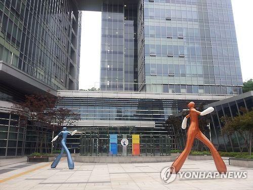 법원 '박근혜 5촌간 살인사건 수사기록 정보 공개하라' #연합뉴스