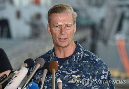 '모두 잠든 시간 '꽝' 소리와 함께 바닷물이 밀려들었다' #연합뉴스