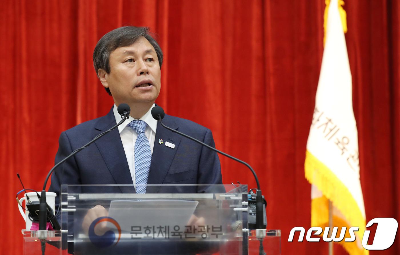 도종환 장관, 취임식 직후 '블랙리스트' 기관장 사표 수리 #뉴스1