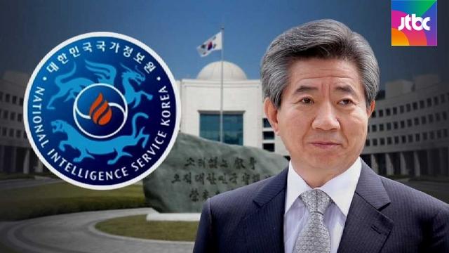 [단독] '논두렁 시계 사건' 당시 언론 담당관 집중 조사 #JTBC