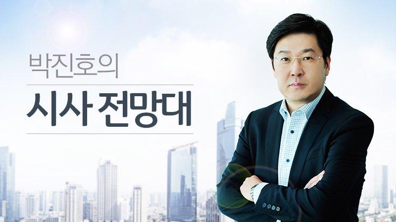 [박진호의시사전망대] '부동산 투기와의 전쟁, 2라운드..더 센 놈이 온다?' #SBS
