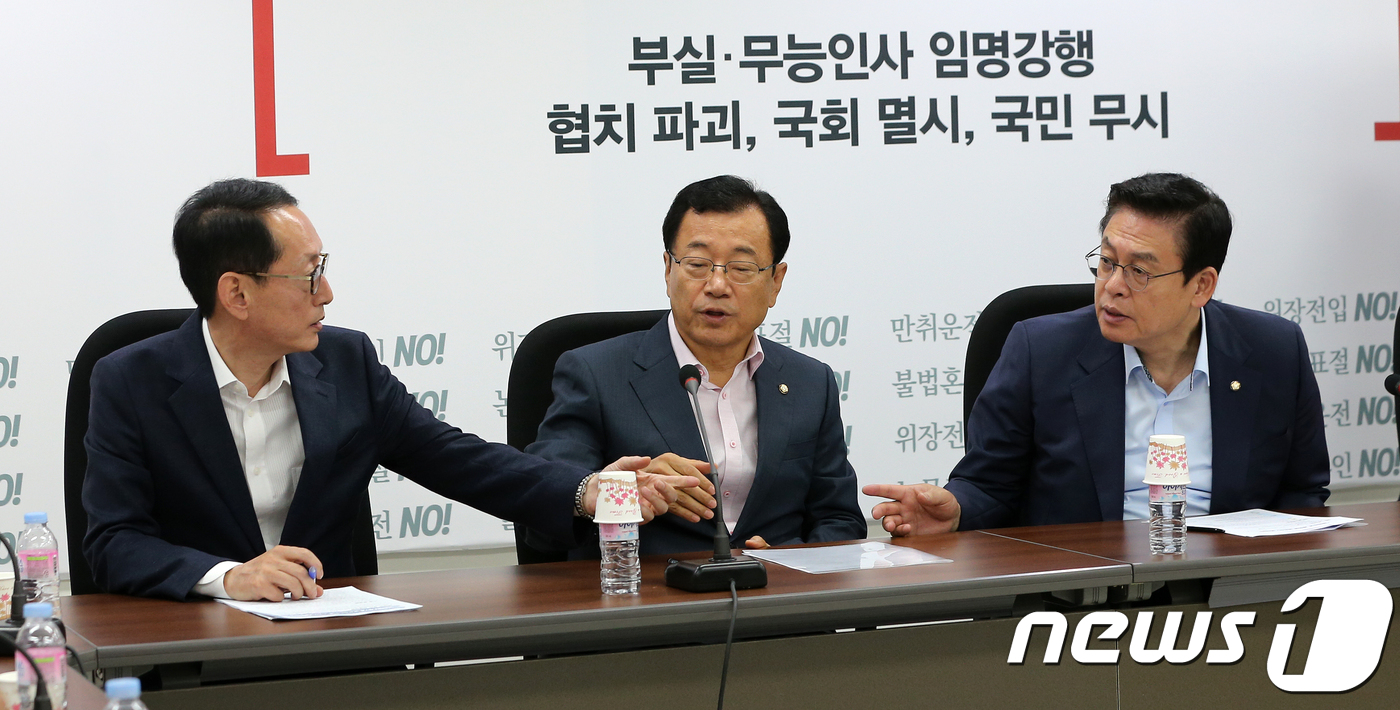 보수야당들, 공무원증원 예산 80억 결사 반대하는 이유들 #뉴스1