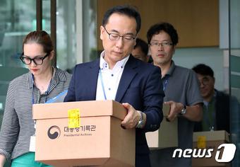 혐의 전면 부인 박근혜, 靑 '캐비닛 문건'에 발목 잡히나 #뉴스1