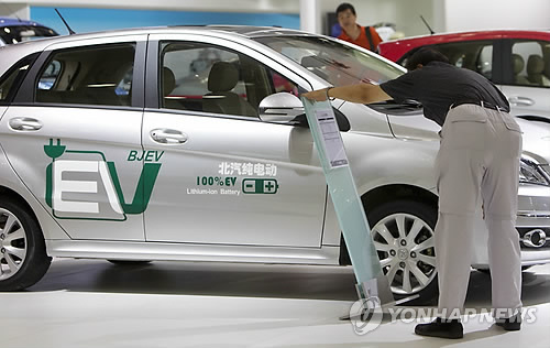 중국 베이징자동차그룹(BAIC)의 전기차인 C30DB [EPA=연합뉴스 자료사진]