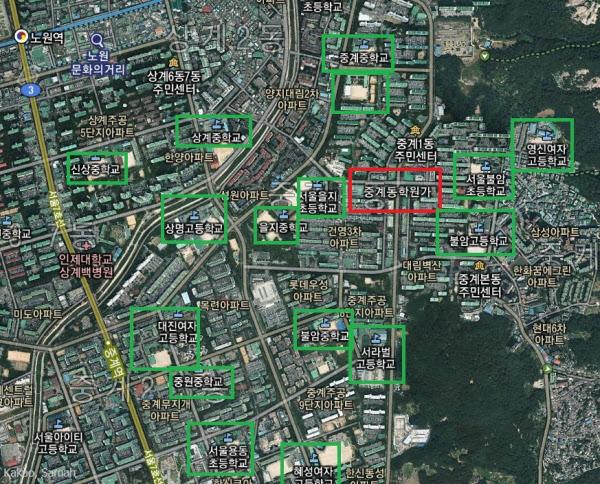 중계동 일대 아파트값을 주도하고 있는 중계동 학원가 중심부와 주변에 밀집한 학교들을 표시한 지도/다음 지도