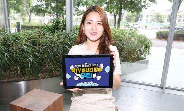 푹TV를 운영하는 콘텐츠연합플랫폼은 17일 오후부터 KBS, MBC, SBS, EBS 등 지상파방송과 JTBC를 비롯한 종합편성, 보도, 드라마, 영화, 예능, 스포츠, 키즈 등 50개 이상 채널을 무료로 제공한다고 밝혔다. 콘텐츠연합플랫폼 제공