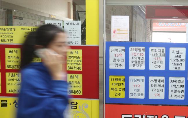 [사진제공=연합뉴스]