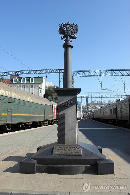 시베리아횡단철도 종착지인 블라디보스토크역에 모스크바까지의 거리가 9천288㎞라는 의미로 '9288'이라는 숫자가 적힌 철제 기념탑이 세워져 있다. [연합뉴스 자료 사진]