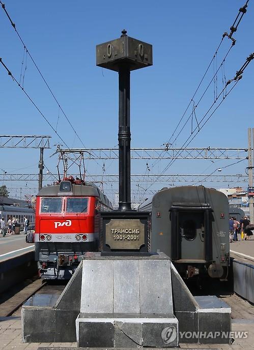 모스크바의 야로슬라브스키역에는 시베리아횡단열차의 시작점을 뜻하는 '0㎞'란 숫자가 적힌 기념탑이 서 있다. [연합뉴스 자료 사진]