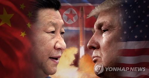 시진핑, 트럼프에 '한반도 핵 해결 근본수단은 대화와 담판'(2보) #연합뉴스