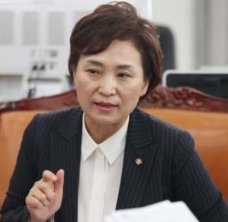 김현미 국토교통부 장관.