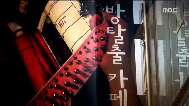[현장M출동] '19금' 방탈출 게임 인기..선정성 논란 #MBC