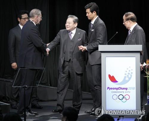 이건희, 21년 재임 'IOC 위원' 전격 사퇴..왜 지금? #연합뉴스