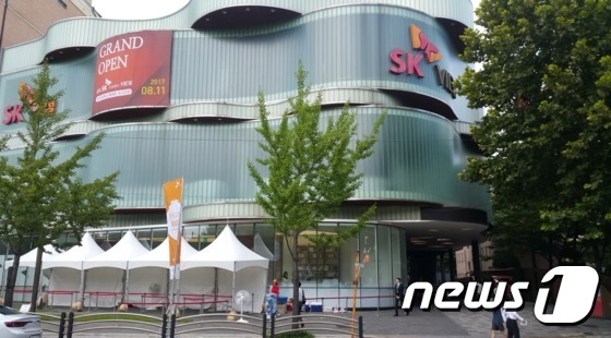 SK건설이 분양하는 '공덩역 SK리더스뷰' 모델하우스 전경.© News1