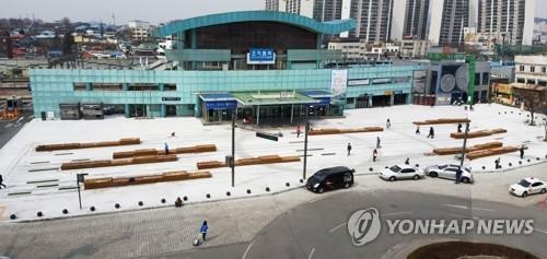 세종시 조치원역 전경 [연합뉴스 자료사진]