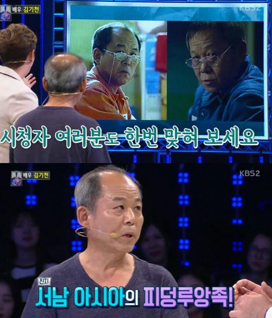 """'1대100' 김기천 """"우현과 닮은꼴, 가끔 나도 깜짝 놀란다"""""""
