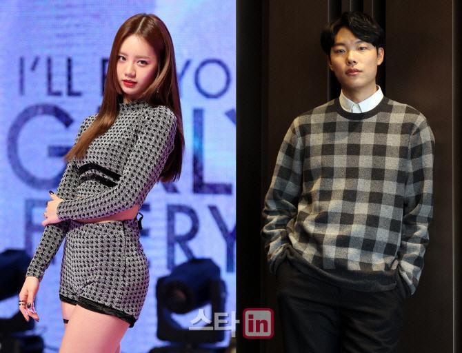 """혜리♥류준열, 열애 인정에 기쁨 글 쇄도 """"어남류가 진리지!"""""""