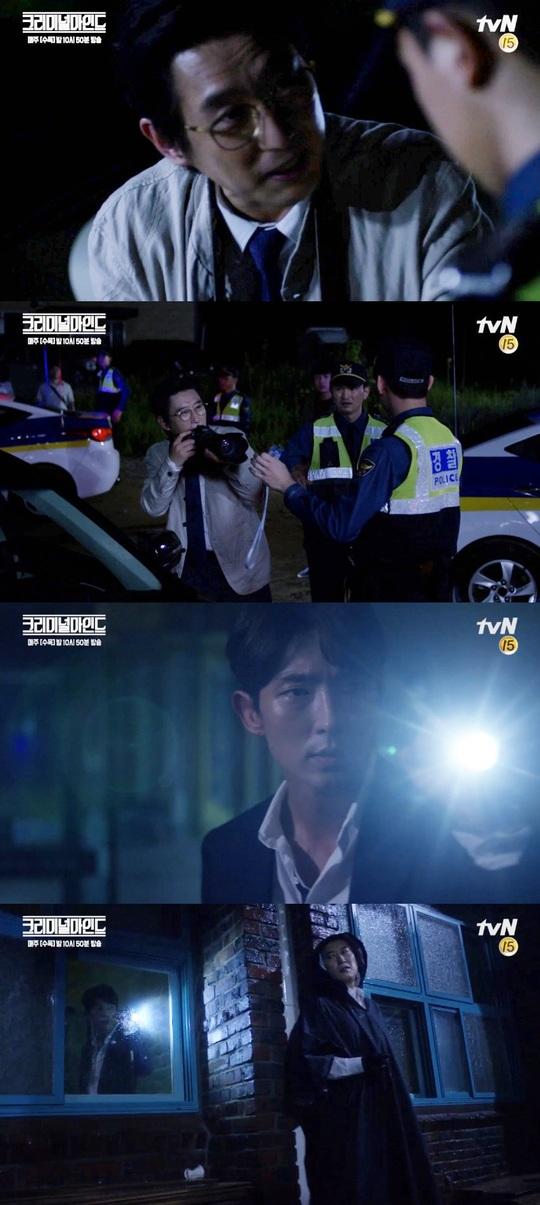 '크리미널 마인드' 희대의 살인마 김원해 재등장, 추리력 폭발