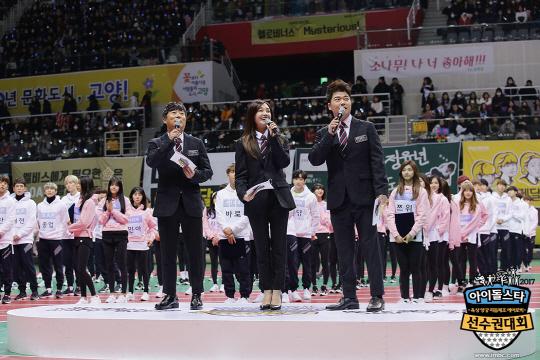 """MBC 측 """"'아육대' 9월 녹화 예정..볼링 종목 신설""""(공식입장)"""