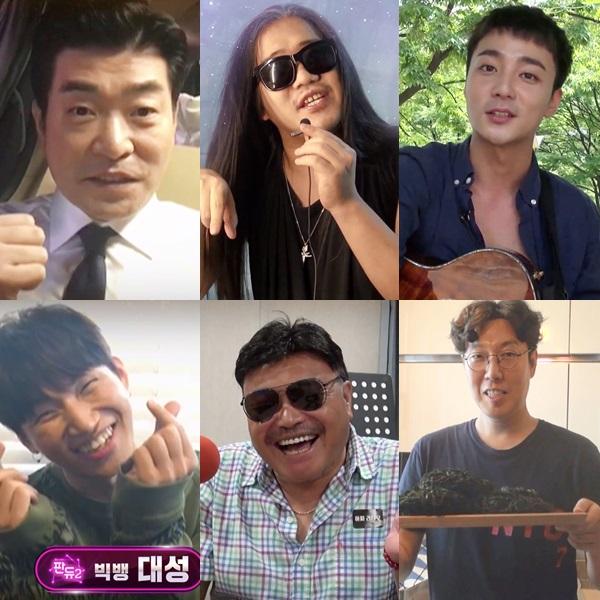 '판듀2' 장윤정 편, 손현주부터 로이킴까지..스타 판듀 총출동