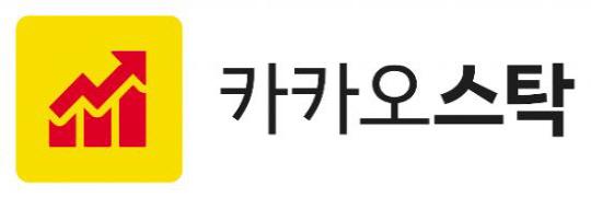 [단독] '카톡 플랫폼' 등에 업은 가상화폐 거래소 생긴다 | Daum 뉴스