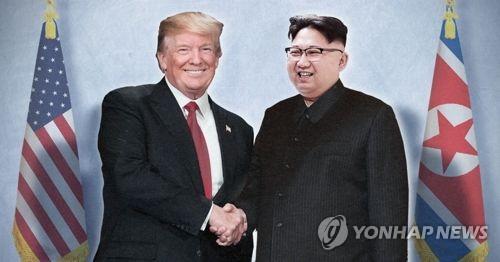 북미 김정은-트럼프 정상회담 (PG) [제작 최자윤] 사진합성
