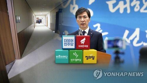 안희정 정치권 반응 (CG) [연합뉴스TV 제공]