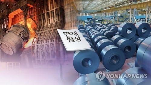 철강관세 면제 협상 (CG)  [연합뉴스TV 제공]