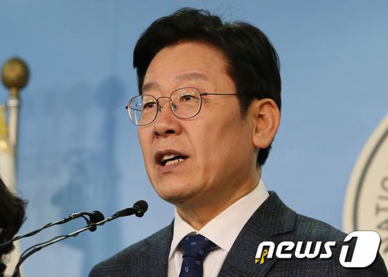 이재명 더불어민주당 경기도지사 예비후보. 뉴스1 © News1 송원영 기자