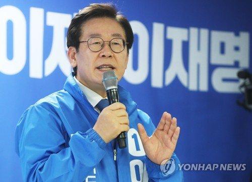 이재명 더불어민주당 경기도지사 후보. /사진=연합뉴스