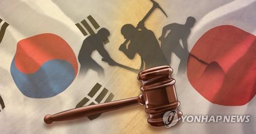 '징용 판결' 한일대립 고조 (PG) [최자윤 제작] 사진합성·일러스트