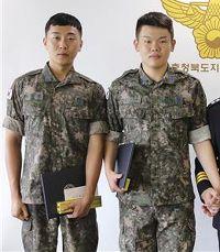 오늘의 인물 '공군 부사관 3명'