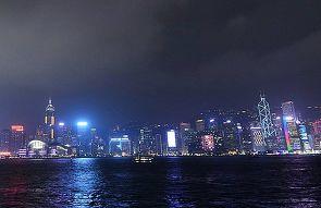 황홀한 야경을 자랑하는 홍콩