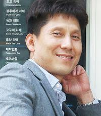 오늘의 인물 '김문곤 씨'