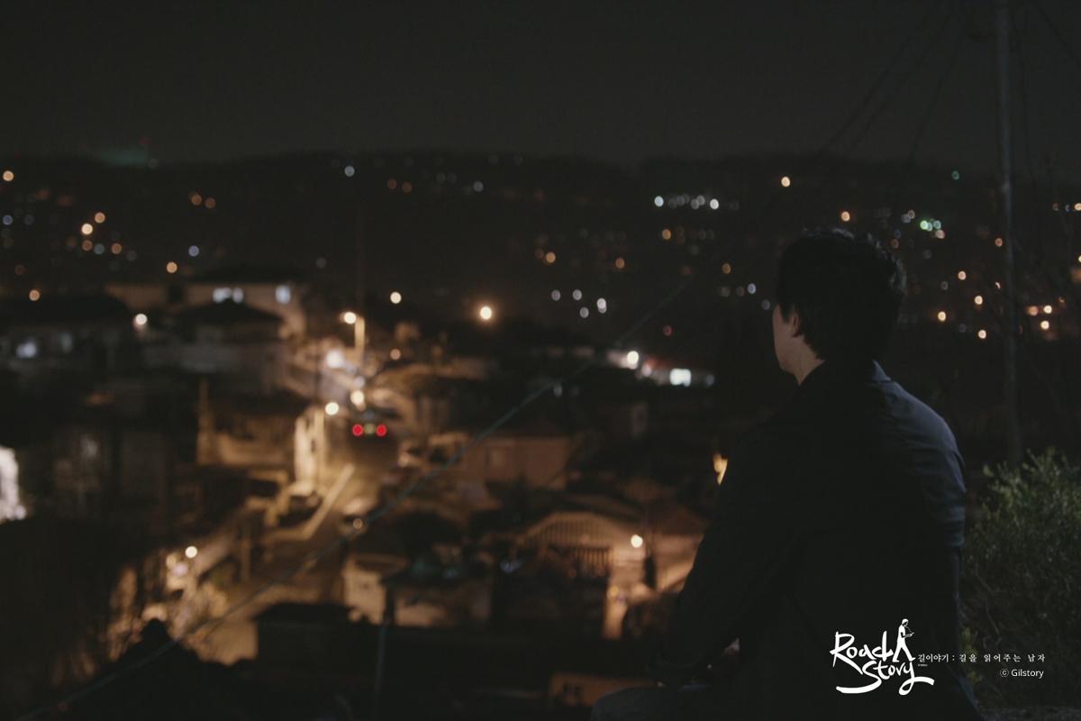[김남길] 서울성곽, 길 위에서 세상을 만나다