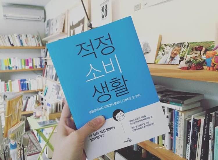 책방무사의 첫번째 워크샵 by 요조