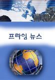 TBC 8 뉴스 상세정보