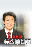 KNN 뉴스 투데이 상세정보