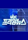 프라임 뉴스 상세정보