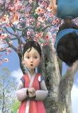 사비의 꽃