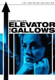 사형대의 엘리베이터
