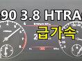 제네시스 G90 3.8 GDi HTRAC 급가속(2019 Genesis G90 3.8 HTRAC Accele