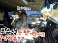 [카링TV] 대형 버스면허, 트레일러면허 도전, 학원비 80만원 아끼자! 독학으로 도전