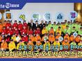 자동차 과학 꿈나무들이 한자리에! 제14회 대한민국 오토사이언스 캠프!