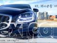 [카링TV] G90 아니고?, k9 뒷북 리뷰,  k9에 프리미엄 오디오 lexcion렉시콘을 더했다.
