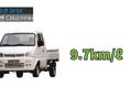 국내 수입된 1100만원짜리 중국 트럭 타도 돼?