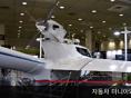 [TV 데일리카] 2018 서울오토살롱 개막