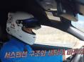 [트랙 체험] 포드 머스탱 2018년형 시승기